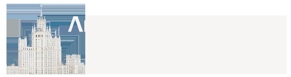 Любимая Москва