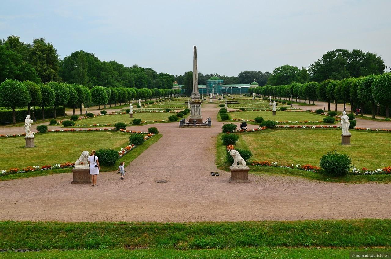 Регулярный парк — парк, имеющий геометрически правильную планировку, симметричностью и регулярностью композиции. Х
