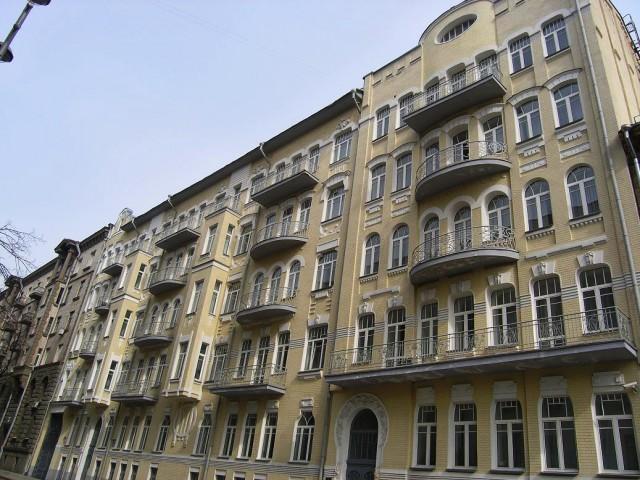 Доходный дом генерала Витте (1904, ул.Банковая, 5-7) . фото 2015 г.