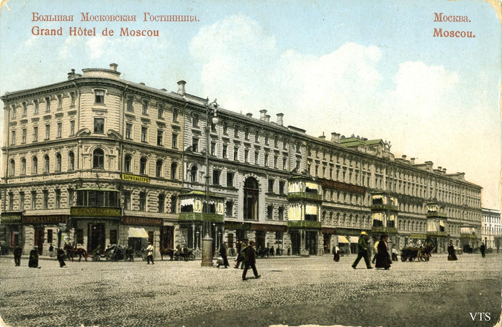 б. моск. гостиница