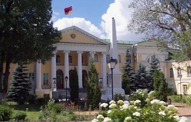 https://favorite-moscow.ru/wp-content/uploads/2019/07/rabota-v-armenii-2-768x493-640x411.jpg