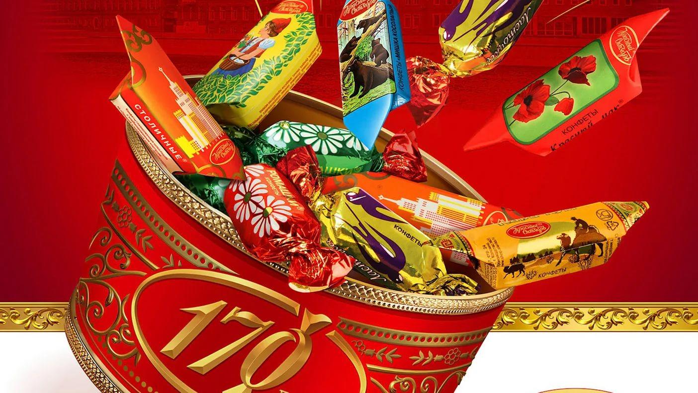Музей истории шоколадной фабрики Роза Эйнема-Красный Октябрь 6+